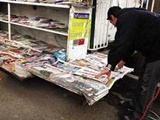 ۲۴ اسفد؛ پیشخوان روزنامههای صبح ایران