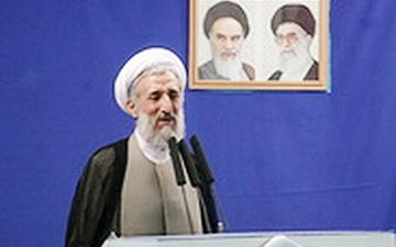 ۴ فروردین ۹۶ | گزارش نماز جمعه تهران