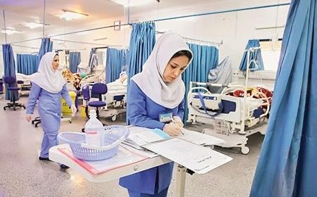 بیمارستان,سلامت,بیماری