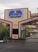 کمک هزینه تحصیلی دانشگاه تهران برای دانشجویان ممتاز زبان و ادبیات فارسی