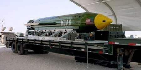 واکنش ها به پرتاب بزرگترین بمب جهان توسط آمریکا در افغانستان