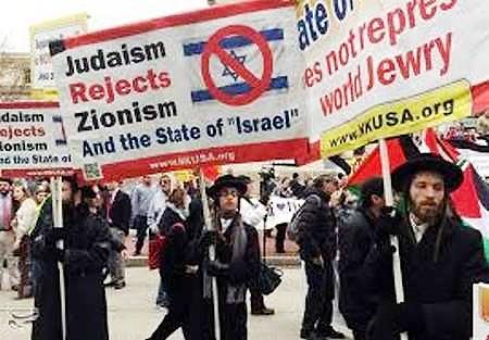 تظاهرات یهودیان علیه اسرائیل