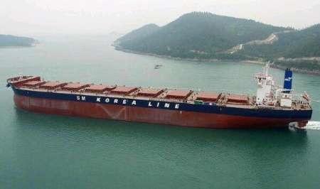 کشتی کره جنوبی در اقیانوس اطلس جنوبی ناپدید شد