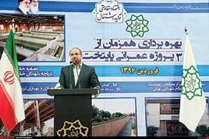 افتتاح تصفیهخانه دریاچه شهدای خلیج فارس