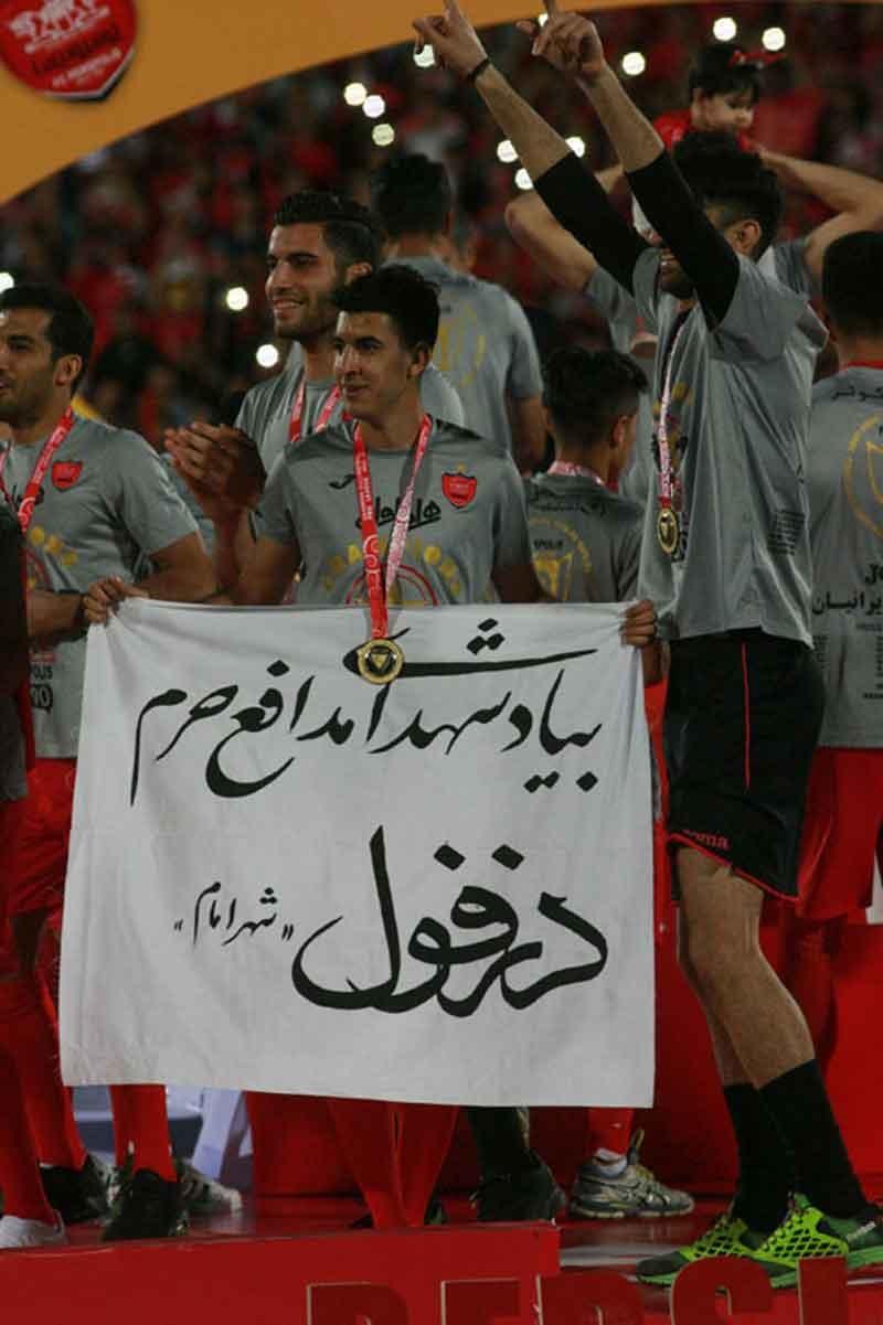چند نما از جشن قهرمانی پرسپولیس در لیگ برتر