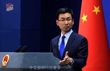 چین خواستار برچیده شدن کامل سامانه موشکی تاد آمریکا شد