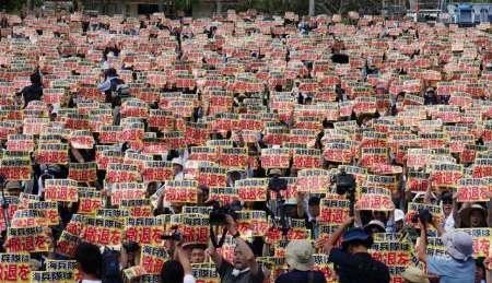 اعتراضات بزرگ مردم اوکیناوای ژاپن بر ضد آمریکا