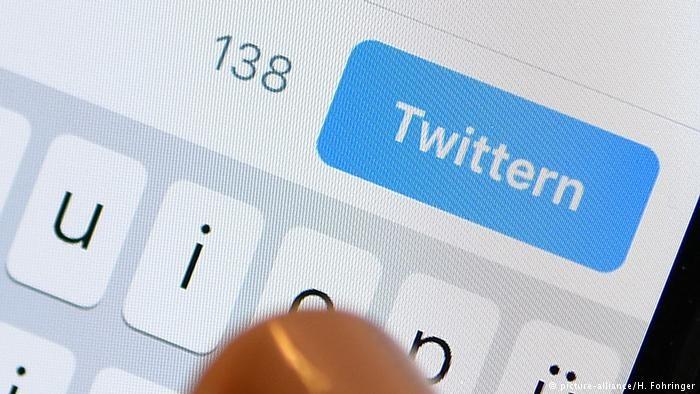 توییتر از دولت آمریکا شکایت کرد