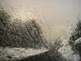 شمال غرب کشور توفانی میشود