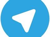 پاسکاری قطع تماس صوتی تلگرام بین دولت و قوه قضاییه