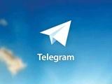 شکایت اپراتورهای مخابراتی از تماس صوتی تلگرام