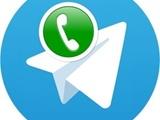 فقط ۱۸ مگابایت | یک ساعت مکالمه از طریق تماس صوتی تلگرام