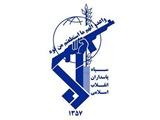 سپاه؛ مجموعهای که وجودش برای کشور و ملت ایران لازم است