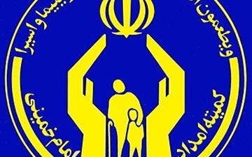 تقدیر رئیس کمیته امداد از اقدام مجلس در افزایش مستمری نیازمندان