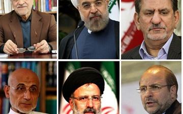 جدول کامل پخش برنامههای تبلیغاتی نامزدهای انتخابات ریاست جمهوری در صداوسیما