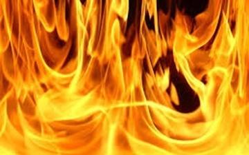 آتش که گرفت