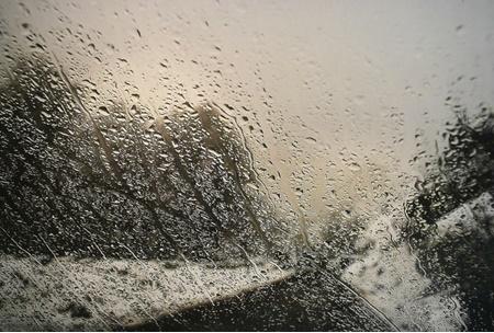 هشدار هواشناسی نسبت به وقوع رگبارهای شدید