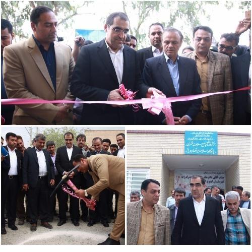 ۲۶ مرکز جامع خدمات سلامت در جنوب استان کرمان افتتاح شد