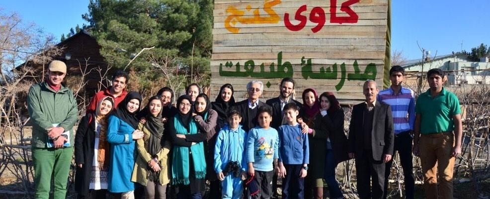 فعالیت ۴۶ مدرسه طبیعت در ایران