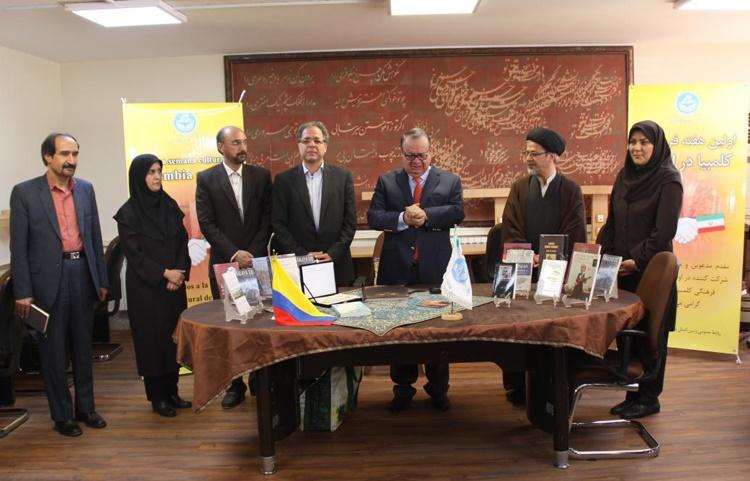 برگزاری اولین هفته فرهنگی کلمبیا در ایران