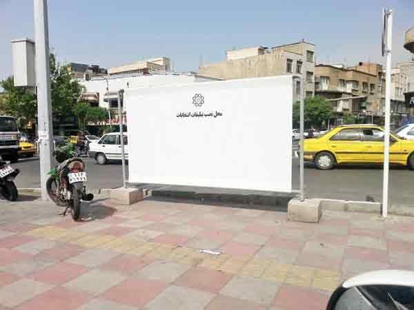 نصب ۲هزار سازه دووجهی در پایتخت برای انتخابات