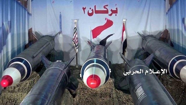 شلیک موشک بالستیک از یمن به سمت ریاض در آستانه سفر ترامپ به عربستان