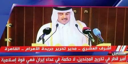 جنگ رسانهای عربستان با قطر | تنش در روابط ریاض و دوحه
