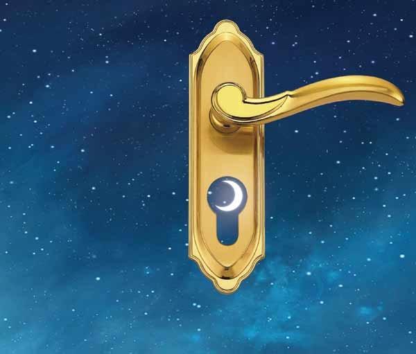 ماه رمضان آمد  آن یـار قمر سیما