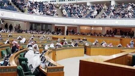 دادگاه قانون اساسی مانع انحلال پارلمان کویت شد