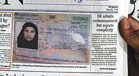 ماجرای مرگ بن لادن از زبان همسر چهارمش