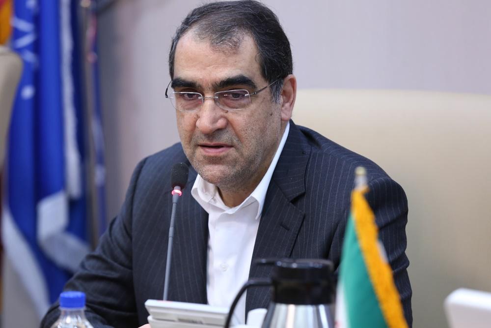 وزیر بهداشت