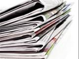 ۳۱ اردیبهشت؛تیتر یک روزنامههای ورزشی صبح ایران