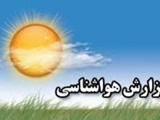 ادامه افزایش دما در تهران | چهارشنبه؛ دوباره بارش در دامنههای البرز