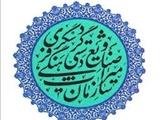 نگرانی از تبدیل سازمان میراث فرهنگی  و چند پرسش از نمایندگان مجلس