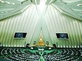 نعمتی:انتخابات هیات رئیسه مجلس ۱۰ خرداد برگزار میشود