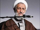 ۲۲ اردیبهشت؛ گزارش نماز جمعه تهران