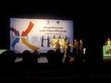 گزارش برگزاری سومین همایش و جشن روز ملی ارتباطات و روابط عمومی