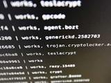 """آغاز حمله سایبری """"مخفیانه"""" دیگر در سراسر جهان"""