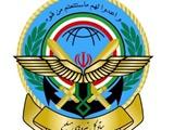 بیانیه ستاد کل نیروهای مسلح به مناسبت سوم خرداد