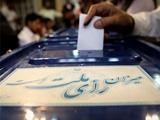 نامههای رفت و برگشتی آیتالله خاتمی و وزارت کشور در مورد اتنخابات