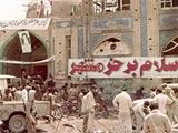 بیانیه ارتش به مناسبت سالروز آزادسازی خرمشهر