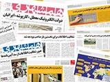 دسترسی به اطلاعات آزاد شد