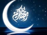 ماه، فقط ماه خدا
