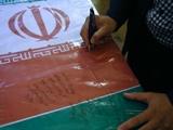 پیکرهای ۱۳۵ شهید دفاع مقدس به کشور وارد شد