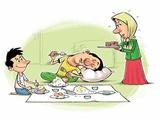 تغییر برای رمضان