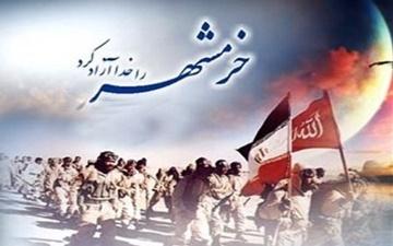 سوم خرداد تصویر تمام قد ولایتمداری مردم است
