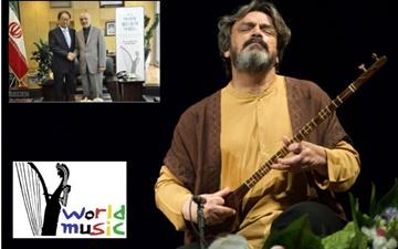جایزه مرکز آسیایی موسیقی جهان برای حسین علیزاده
