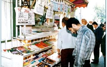 ۹ خرداد؛ پیشخوان روزنامههای صبح ایران