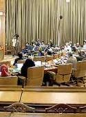 زمان آغاز کار شورای شهر پنجم تهران