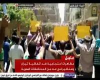 تظاهرات مردم مصر علیه واگذاری دو جزیره تیران و صنافیر به عربستان